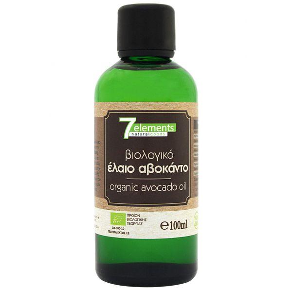7elements - Βιολογικό Έλαιο Αβοκάντο 100ml