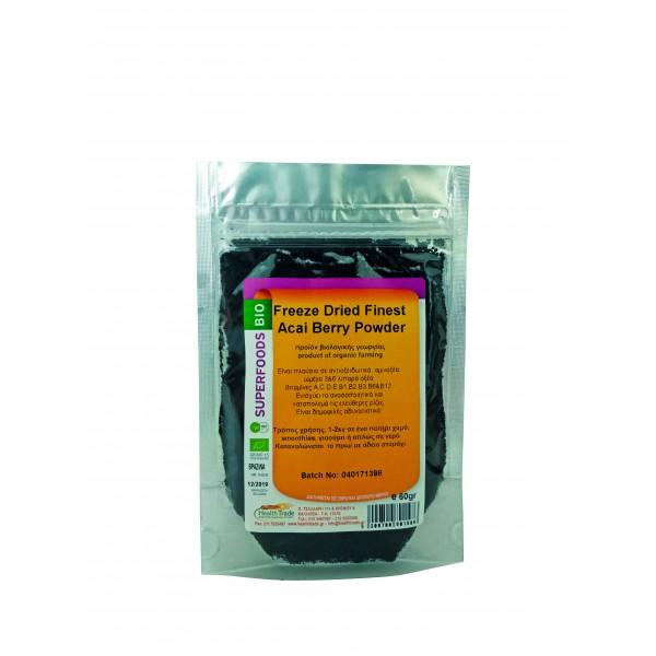 Acai Berries Powder βιολογική 60gr