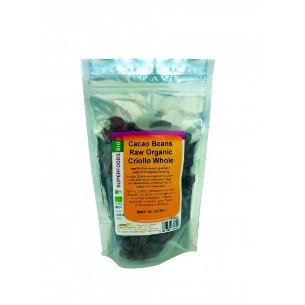 Cacao Beans βιολογικό 250gr
