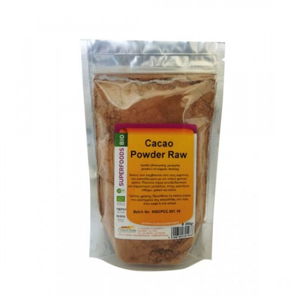 Cacao raw Powder βιολογικό 200gr