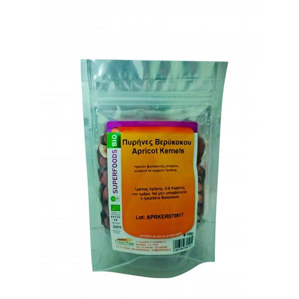 Apricot Kernels (πυρήνες βερίκοκου) βιολογικής καλλιέργειας 100gr