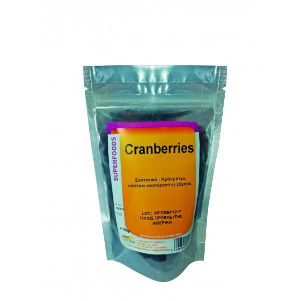 Cranberry με ακατέργαστη ζάχαρη (Αμερικής) 150gr